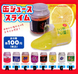 Japan ZING RARE Beverage Can Slime
