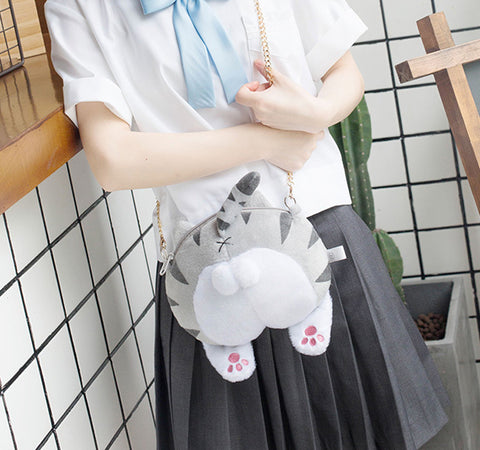 Chibi-Chibi Cat Butt Plushie Bag & Purse