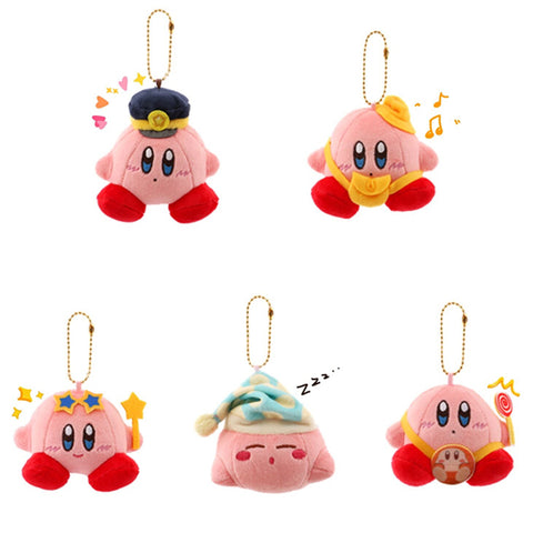 Little Kirby Plush Charm