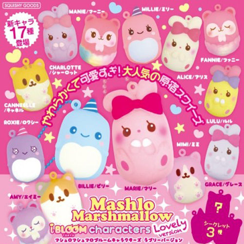Series 2! iBloom Mini Mashlo Marshmallow Squishy Charm, BLIND PACK!