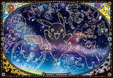 Pokemon Starry Sky 1000pc Puzzle, Glow In the Dark