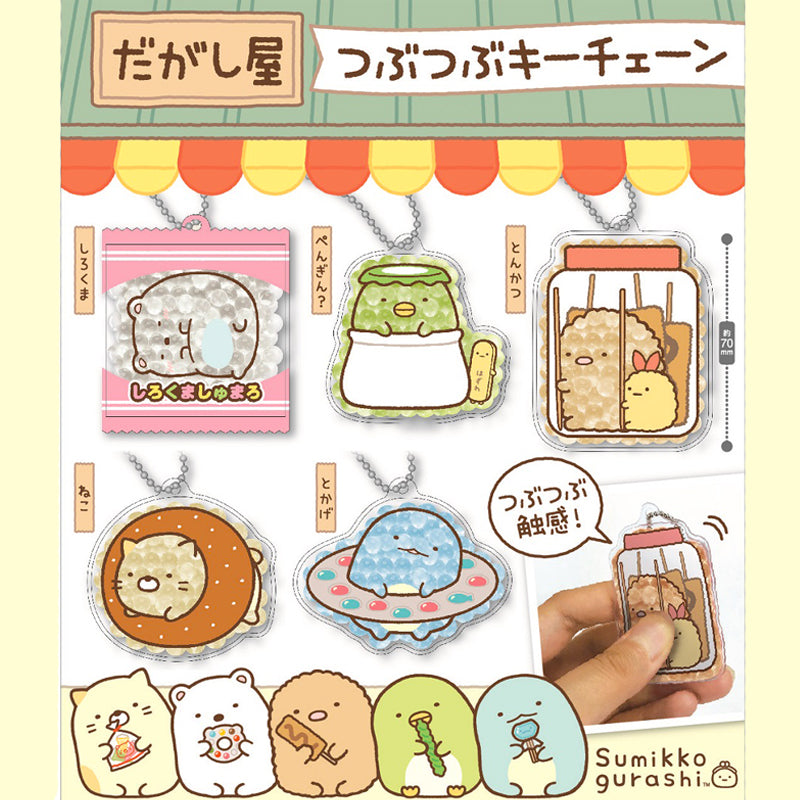 Sumikko Gurashi Candy Shop Orbeez Water Beads Squeeze Toy Charm