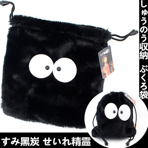 Spirited Away Sootsprites Drawstring Bag