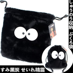 Spirited Away Soot Sprites Drawstring Bag Pouch Case, FLUFFY and SHIMMERY!