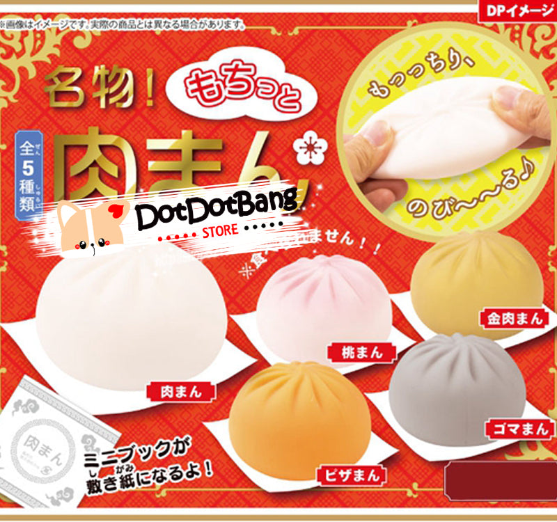 Zing RARE Japan Steam Bun Squishy Squeeze Toy