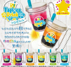 With ICE CUBE! Yell Licensed RARE Boba Milk Tea Tapioca Fruit Drink Water Filled Charm