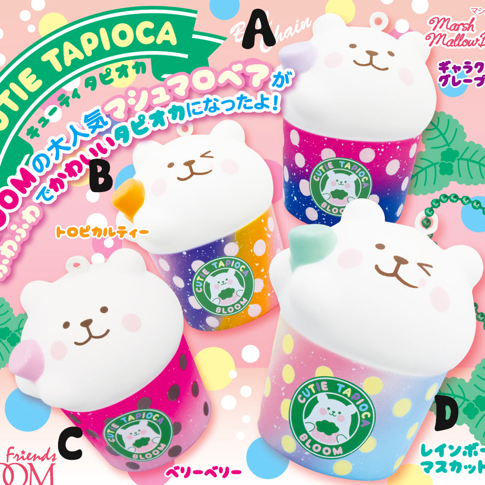 iBloom Marshmallow Bear Cutie Tapioca Boba Milk Tea SCENTED Squishy
