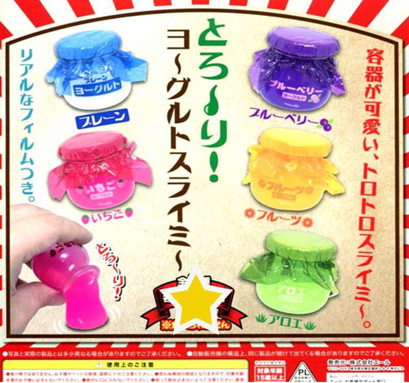 Japan Yell Licensed RARE Mini Yogurt Pot Slime