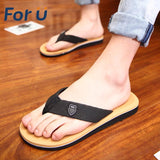 Men's Soft Massage Beach Flat Flip Flops - Bestshopup