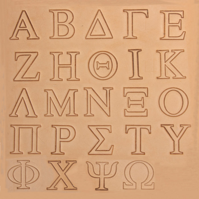 "19mm (3/4"") Greek Alphabet Stamp Set"
