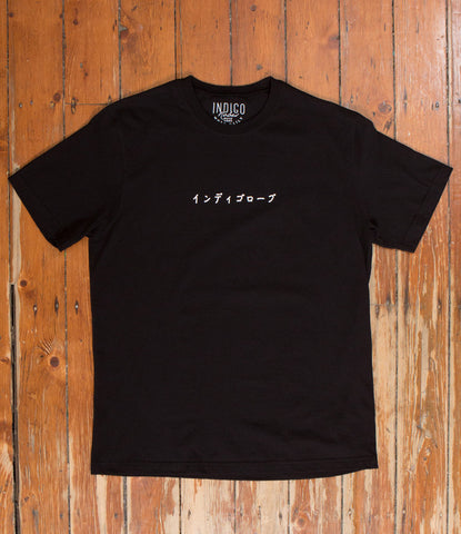 Ryan Tee - Katakana Black