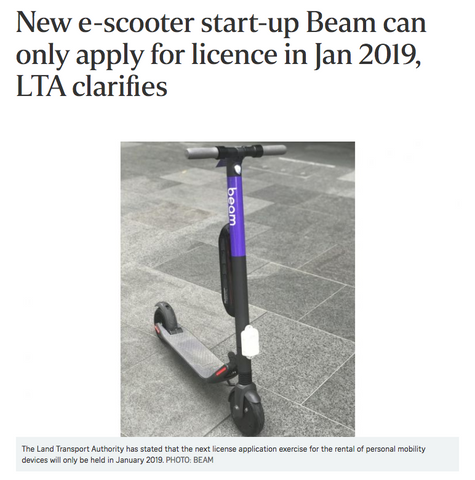 rental e scooter