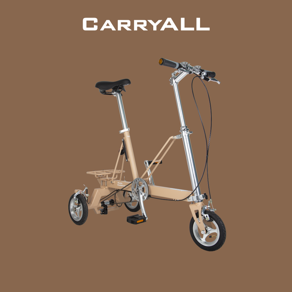 CarryAll Foldable Tricycle in Khaki Brown - OHMYBIKE
