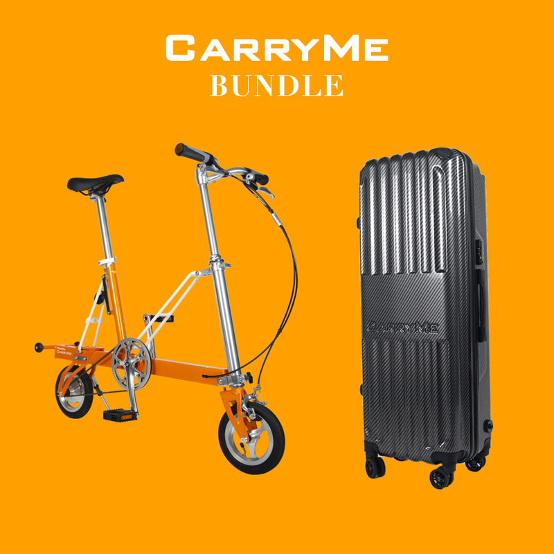 CarryMe Travel Folding Bike Bundle - OHMYBIKE