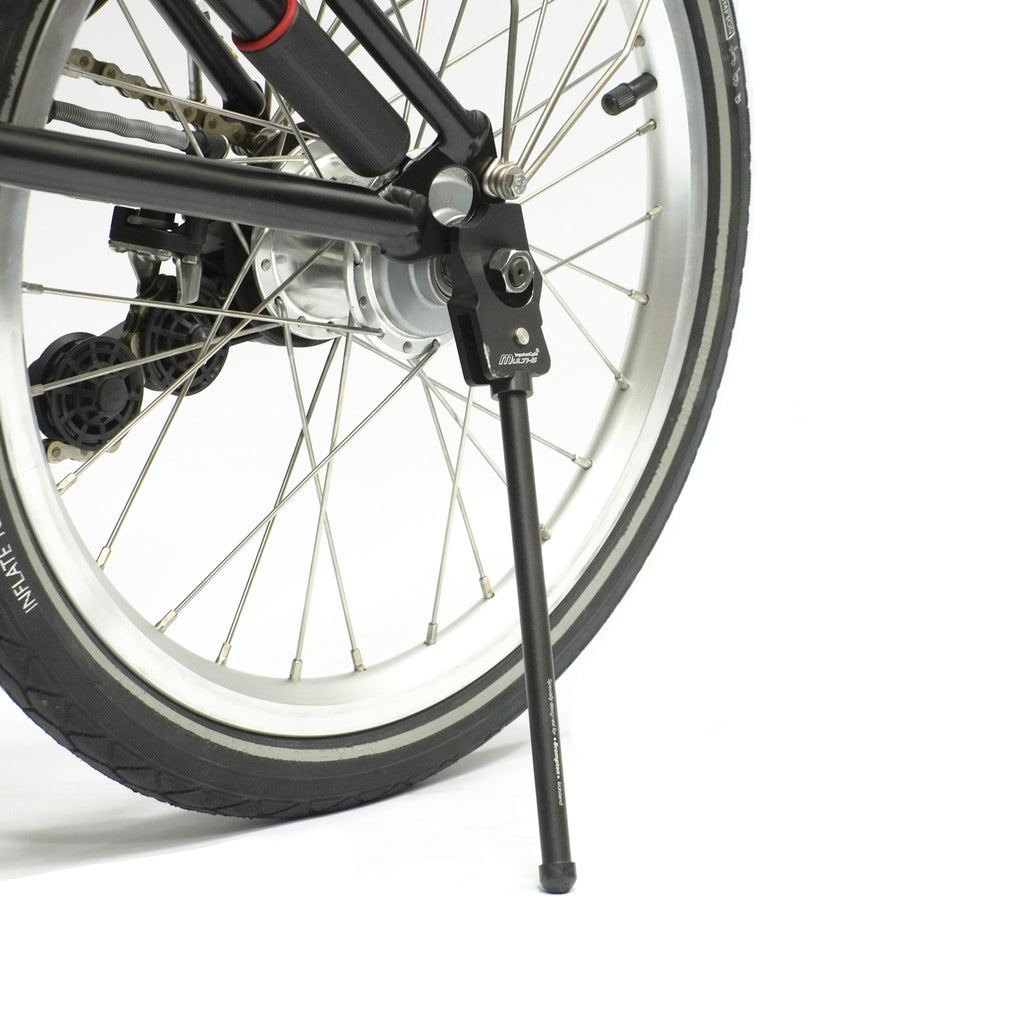 Brompton Multi-S Kickstand by Imperium Cycle.