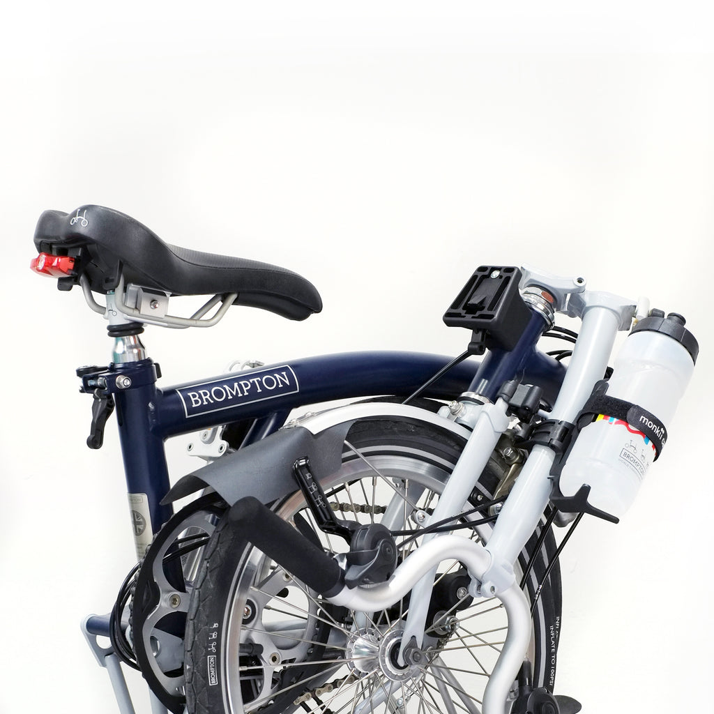 Monkii Water Bottle Cage [V]