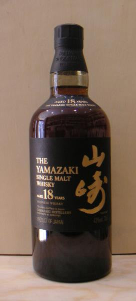Suntory Yamazaki 18 Yo Japanese Single Malt Whisky