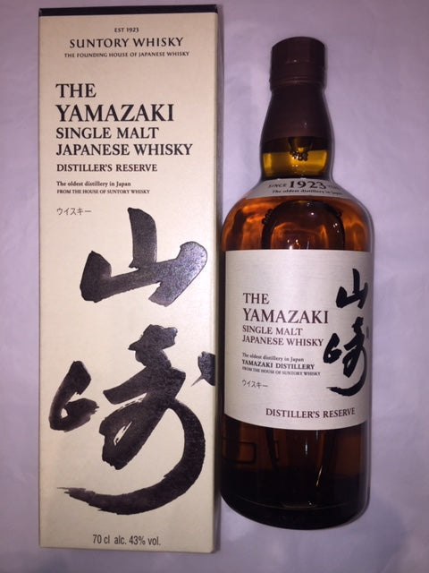 Yamazaki Distillers Edition Japanese Single Malt Whisky
