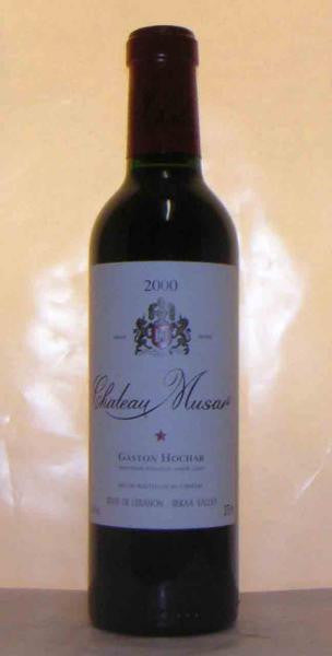 Chateau MUSA,r 2000 (half bottle) Bekaa Valley, Lebanon