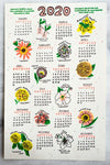 Language of Flowers Calendar Riso Print by Stay Home Club