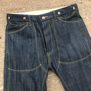 "OY Modify Dungarees in 13.5oz TEXAS Organic Denim ""NATURAL"" Lot#2 Red Selvage"