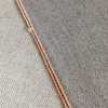 14oz Japanese Heather Grey Red Selvage