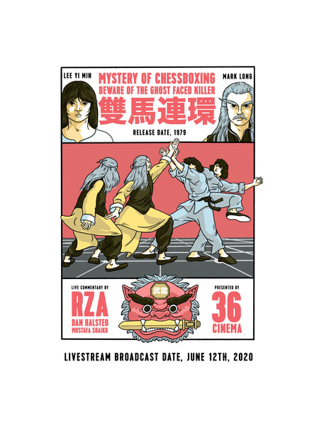 36 Cinema: Mystery Of Chessboxing Live With RZA Poster