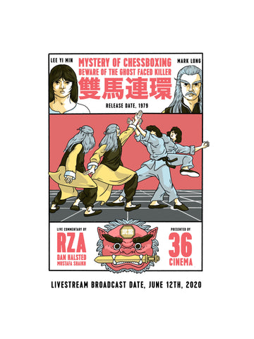 "36 Cinema: Mystery Of Chessboxing Live With RZA Poster (24"" x 36"")"