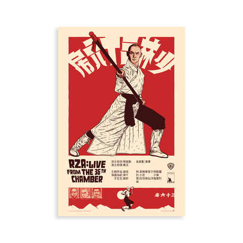 "RZA: Live From The 36th Chamber Poster Print (24"" x 36"") — Signed"