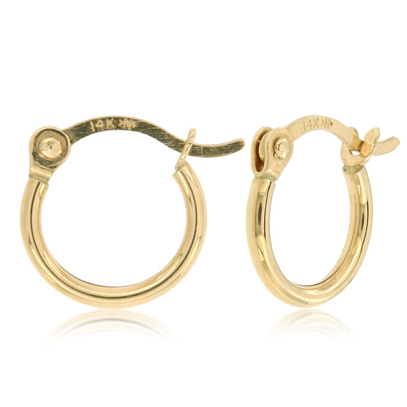 Teeny Tiny 14k Yellow Gold Huggie Hoop Earring ☉Micro Collection☉