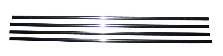 1969 Dodge Charger Grille Molding, 4 Piece Set