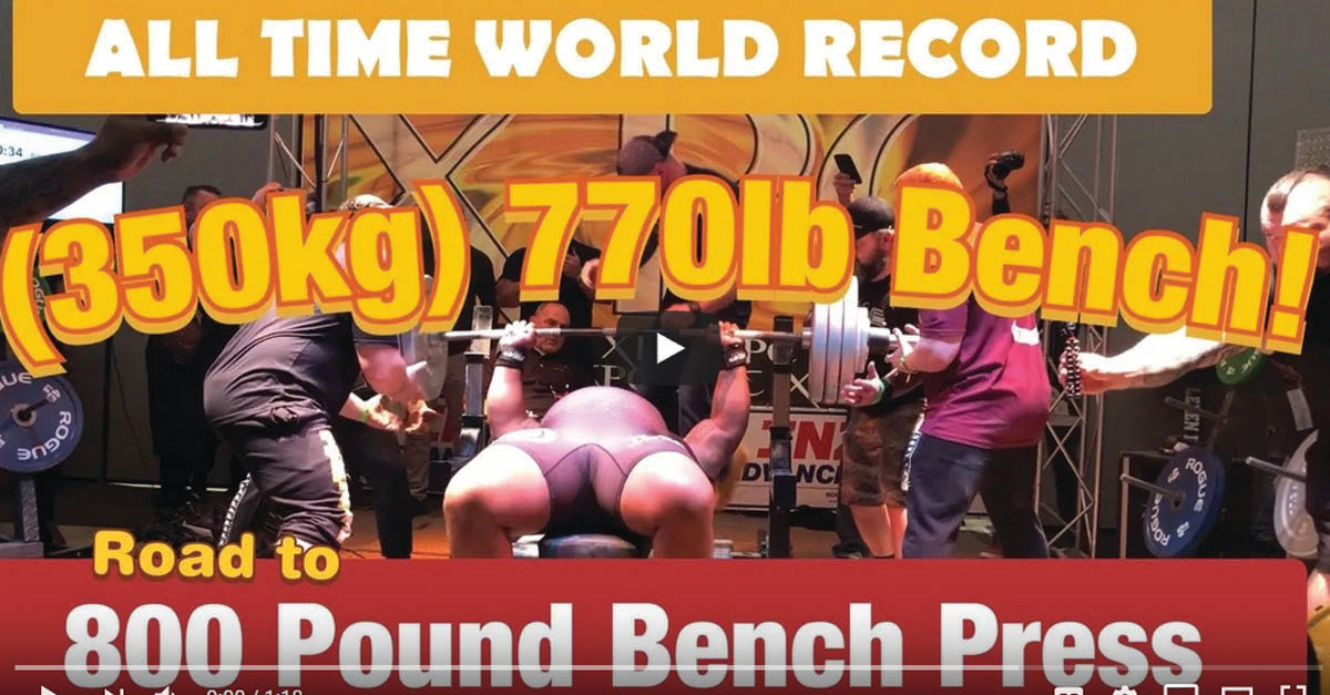 770 LB BENCH PRESS JULIUS MADDOX, WORLD RECORD HAS BEEN BROKEN AGAIN!