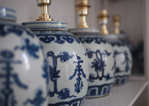 Chinese ginger jar lamp Shou design