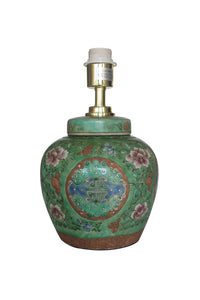 Green Famille Rose Ginger Jar Table Lamp Base