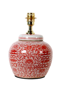Coral Double Happiness Ginger Jar Table Lamp Base