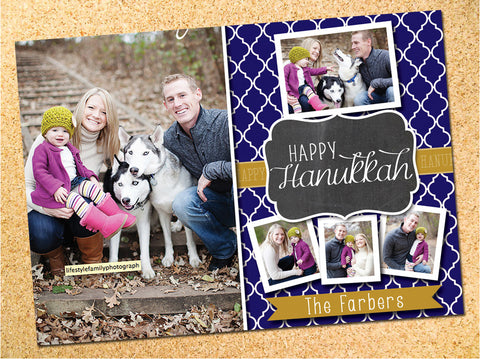 Lattice & Chalkboard Photo Hanukkah Card - Customizable - Printable