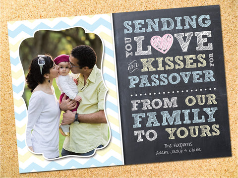 Sending You Love & Kisses Chevron & Chalkboard Photo Passover Card - Customizable - Printable