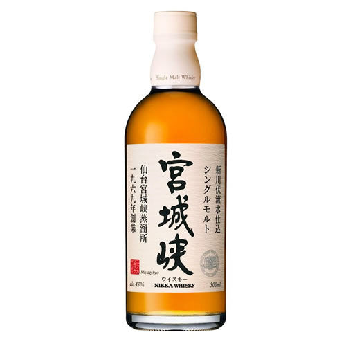 Nikka Miyagikyo - 500ml Japanese edition - The Malt Vault