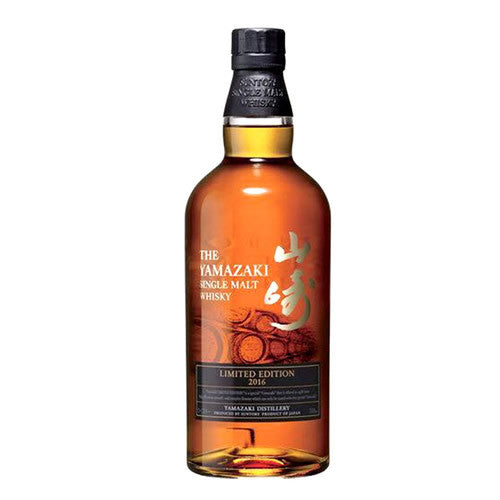Suntory Yamazaki 2015 Limited Edition - The Malt Vault