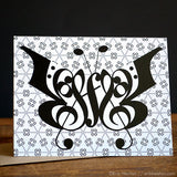 Butterfly Music Note Greeting Card