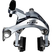 BR-5800 FRONT Brake 105 SILVER