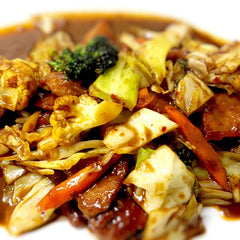 27. Stir Fried Pad Curry