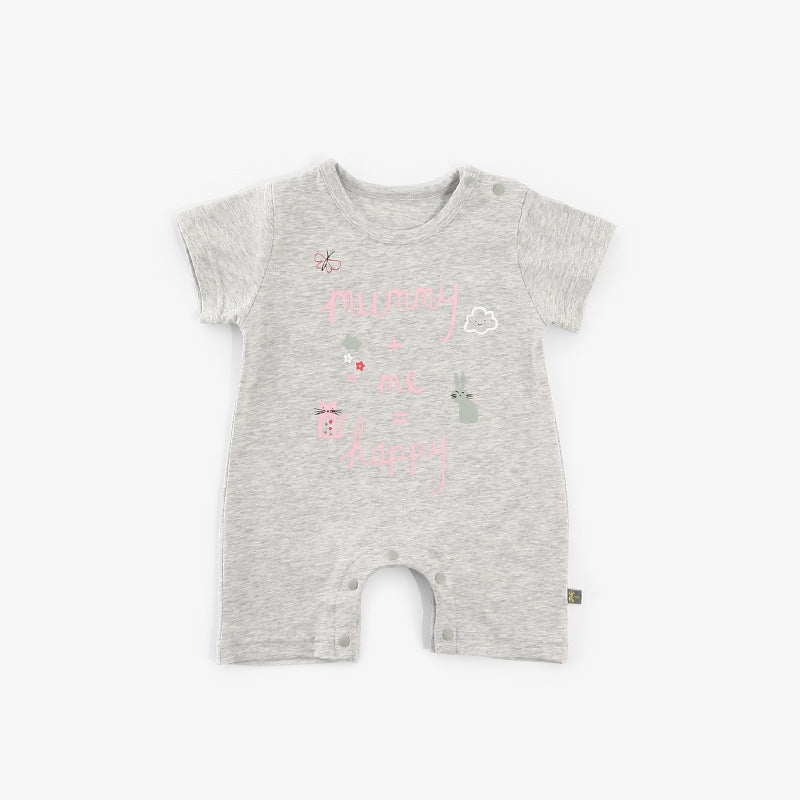 Cute Quote Baby Bodysuit