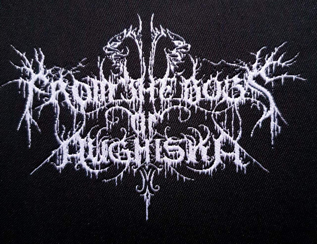 From The Bogs Of Aughiska - Logo Patch