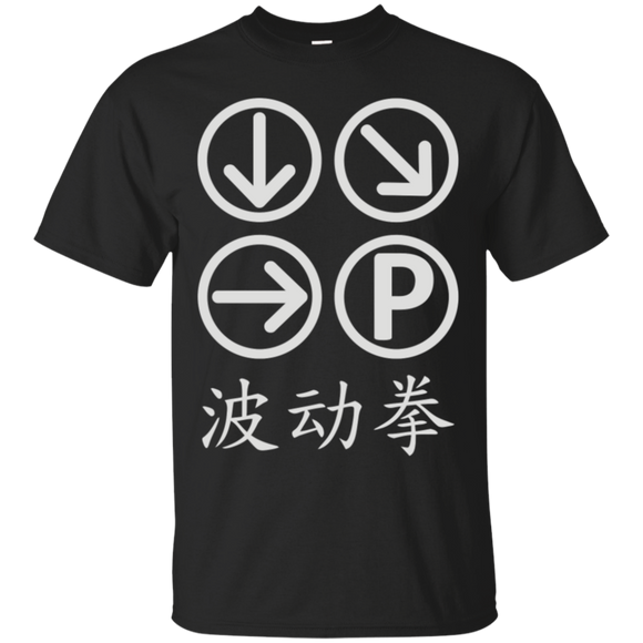 Hadouken t shirt mockup - Style G200 Gildan Ultra Cotton T-Shirt - Color Black