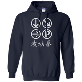 Hadouken t shirt mockup - Style G185 Gildan Pullover Hoodie 8 oz. - Color Navy