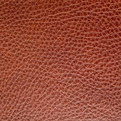 mid brown 2.5mm leather sample