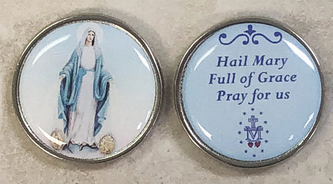Hail Mary Pocket Coin - Pack of 12
