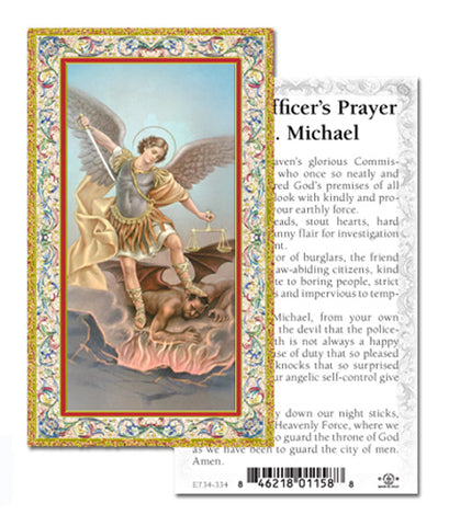 Policeman's Prayer to St. Michael