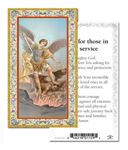 Prayer for Those in the Service